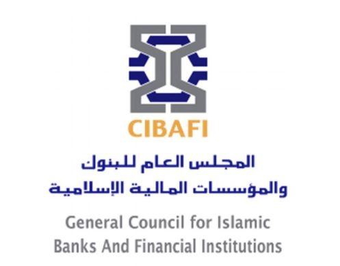 CIBAFI holds 'Financial Engineering and Product Development for Islamic Financial Institutions'
