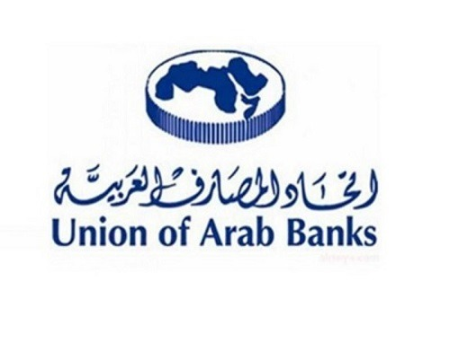 Egypt to host Arab conference on challenges faced by banking sector amid COVID-19 impacts