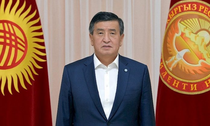 Kyrgyz President Jeenbekov steps down amid ongoing protests