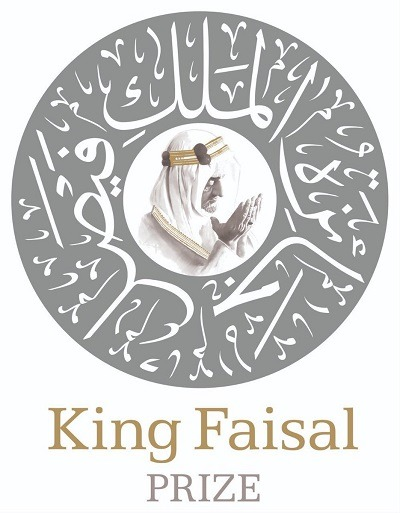 OIC receives invitation to nominate candidates for King Faisal Prize