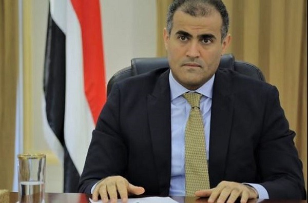 Yemen appreciates OIC's support in addressing COVID-19 pandemic