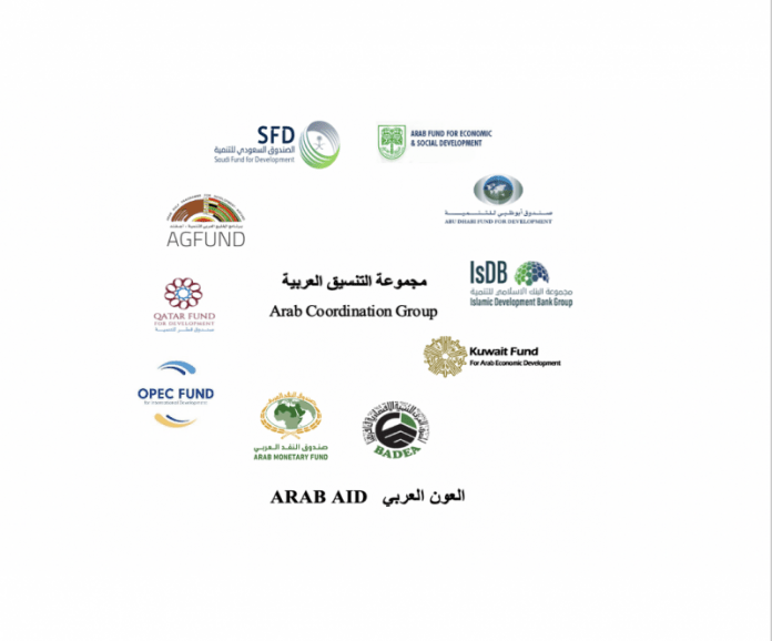 Arab Coordination Group approves US$ 8.6 billion to help countries tackle the economic impact of COVID-19 Pandemic