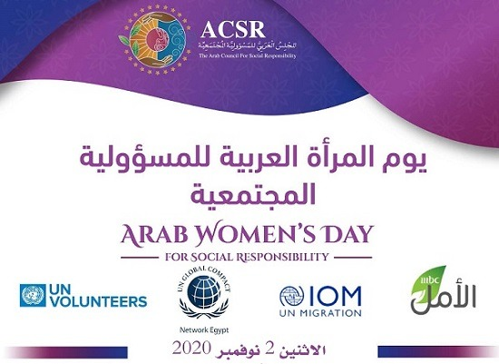 Arab League launches second edition of Arab Women's Day