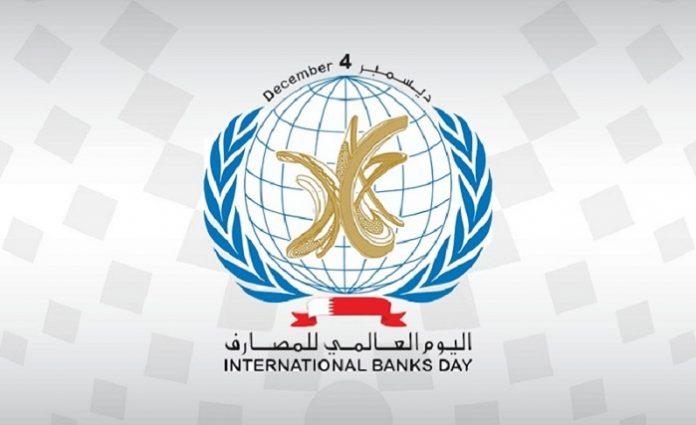 Bahrain Association of Banks to mark International Day of Banks on Thursday