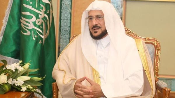GCC ministries of endowments and Islamic affairs ought to work to disseminate the Islamic noble principles: Al Al-Sheikh