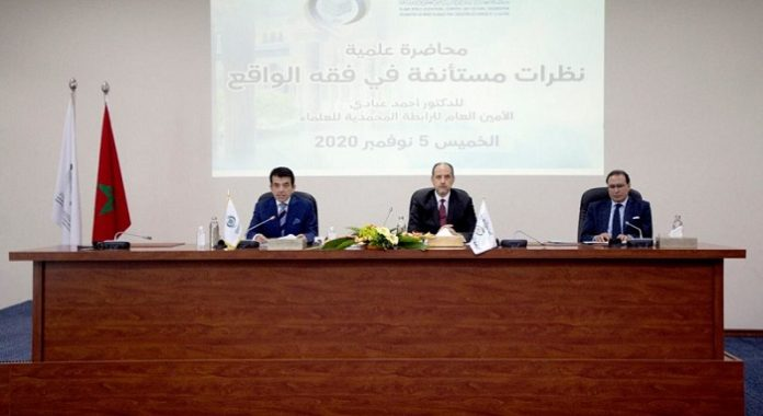 ICESCO, Rabita working on the first academic guide for breaking down extremist discourse