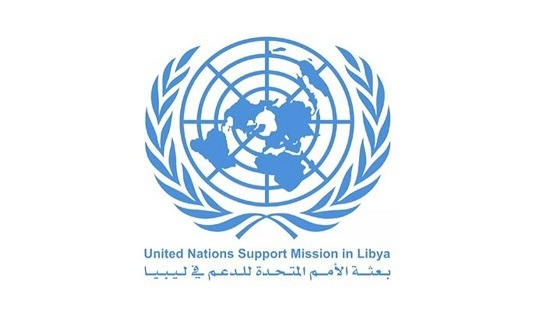 Libyan 5+5 Joint Military Commission to meet in Libya for the first time