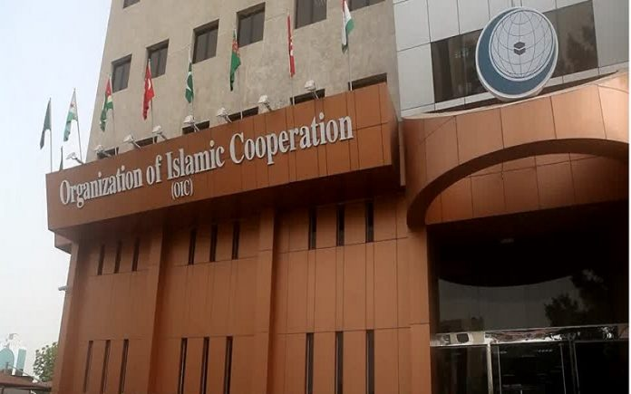 OIC reaffirms commitment to legitimate rights of Palestinian people
