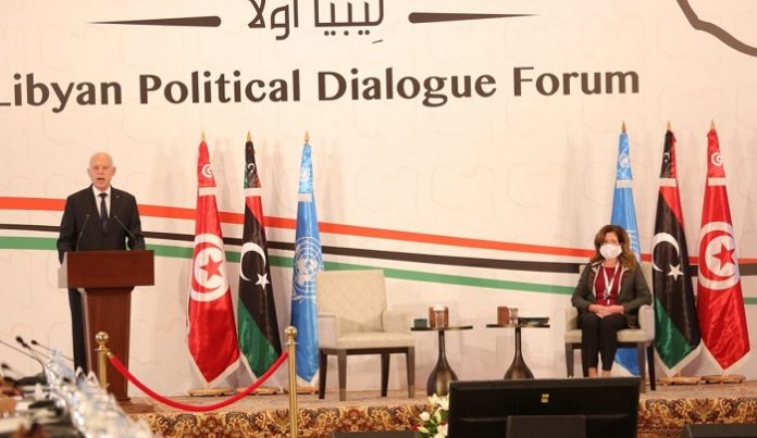 OIC welcomes start of Libyan Political Dialogue Forum in Tunisia