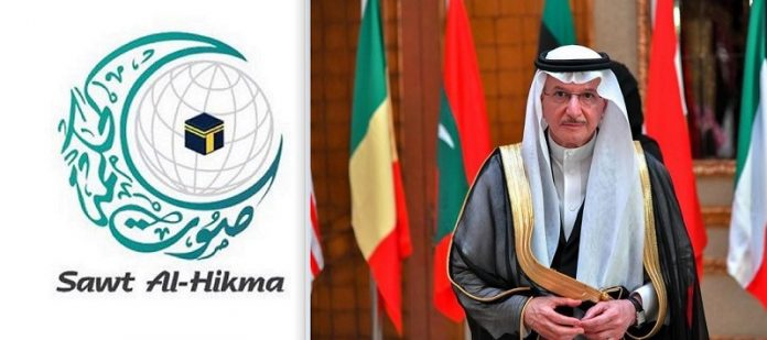 Sawt Al-Hikma Center dedicates 2020 to highlighting African OIC countries' efforts in combating terrorism