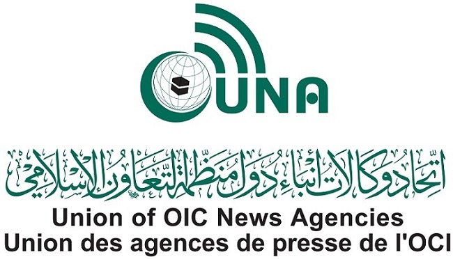 UNA, Petra to hold virtual workshop on news translation next week