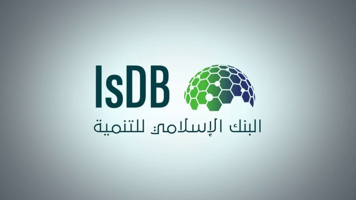 Islamic Development Bank governors endorse 6th raising, increasing its capital by $8 bln