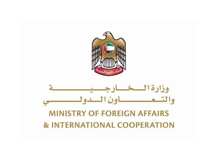 UAE condemns terrorist attack on oil tanker in Jeddah