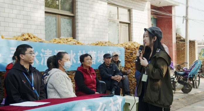 Young Champions of the Earth: mapping clean water in China