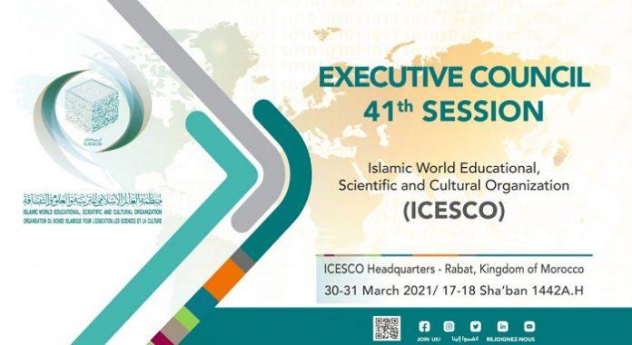 41st ICESCO Executive Council to kick off today