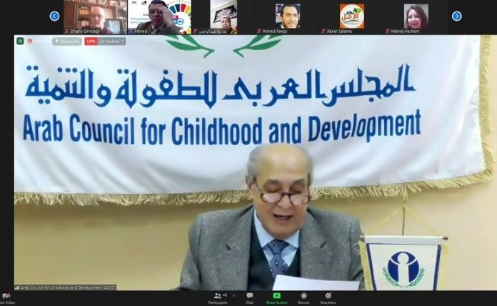 ACCD, CAWTAR and AGFUND hold virtual roundtable on 'Arab Women and 2030 Sustainable Development Agenda'
