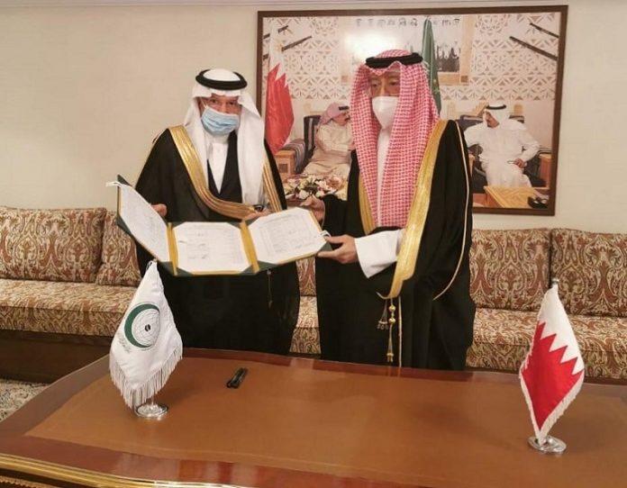 Bahrain's envoy to OIC signs Statute of Women Development Organization