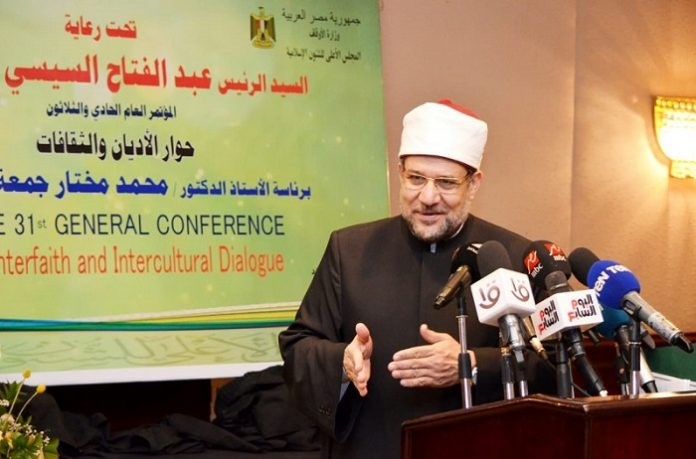 Cairo to host 31st International Conference of Islamic Affairs Supreme Council
