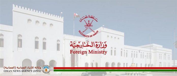 Foreign Minister al-Busaidi, State Secretary Blinken affirm Omani-US strategic ties