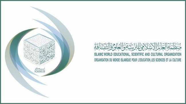 ICESCO hails Saudi Arabia's efforts in serving Islam and anchoring moderation values
