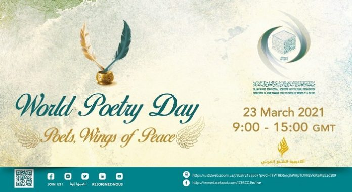 ICESCO to hold international festival on Tuesday to celebrate World Poetry Day