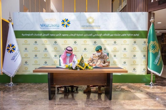 IMCTC signs MoU for Joint Program with Prince Saud Al-Faisal Institute for Diplomatic Studies