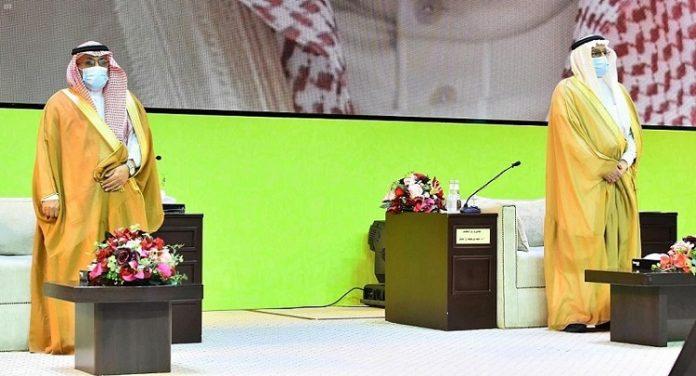 International conference on Saudi efforts in serving Islam and Muslims kicks off in Riyadh