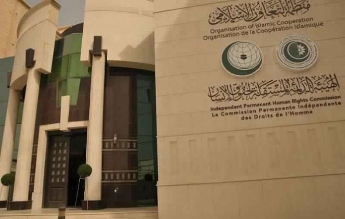 OIC-IPHRC calls for adopting policies to achieve effective empowerment of women