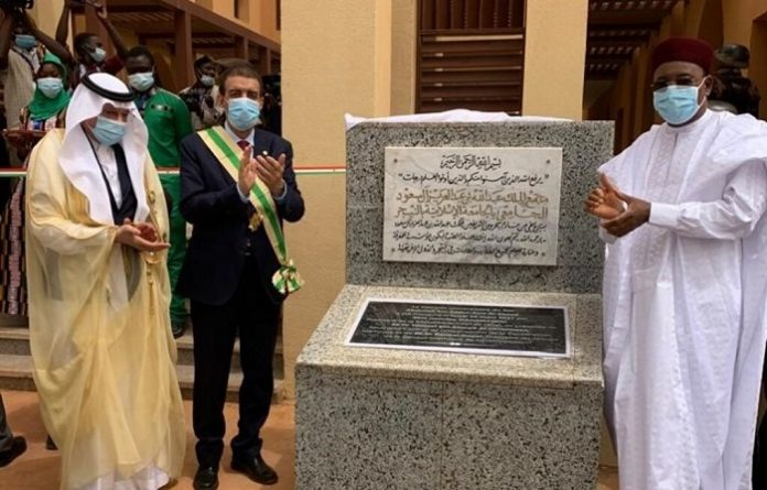 OIC chief attends inauguration ceremony of King Abdullah City at IUN Girls' Campus