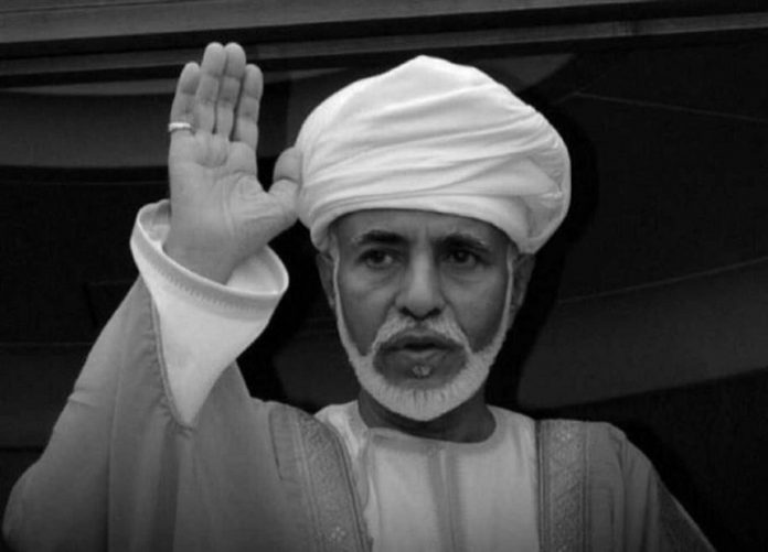Oman welcomes conferment of Gandhi Peace Prize on late Sultan Qaboos
