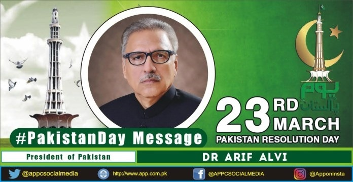 On Pakistan Day, President Alvi calls for efforts to build democratic, inclusive society