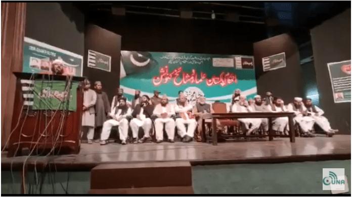 Pakistan Ulema conference denounces US report on Khashoggi murder