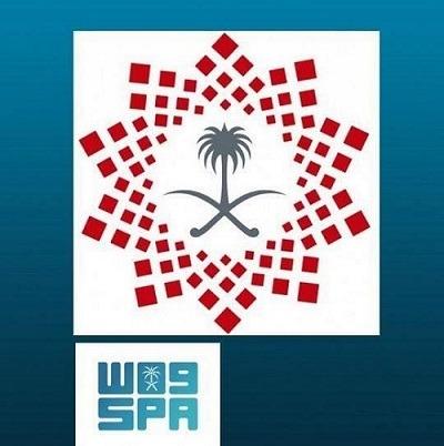 Saudi Arabia ranks first in Arab world, 21st globally in World Happiness Report 2021
