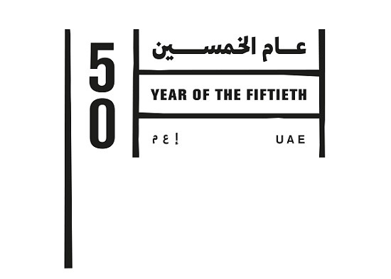 UAE President declares 2021 'Year of the 50th' as the nation celebrates Golden Jubilee