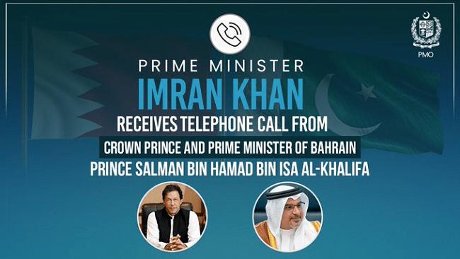 Bahrain Crown Prince, Pakistan's PM affirm determination to enhance bilateral ties