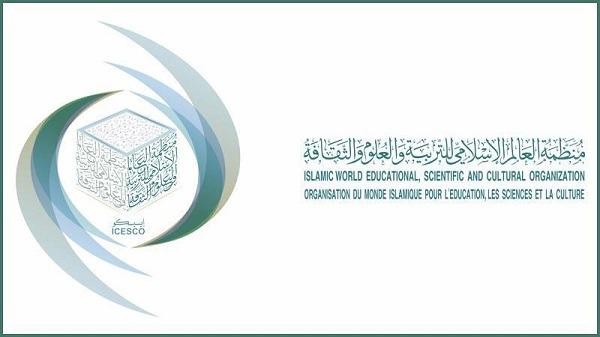 ICESCO announces program to celebrate Islamic World Heritage Month 2021