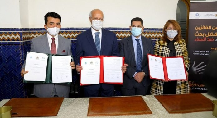 ICESCO signs cooperation pact with Morocco's Ministry of Education and National Center of Scientific Research