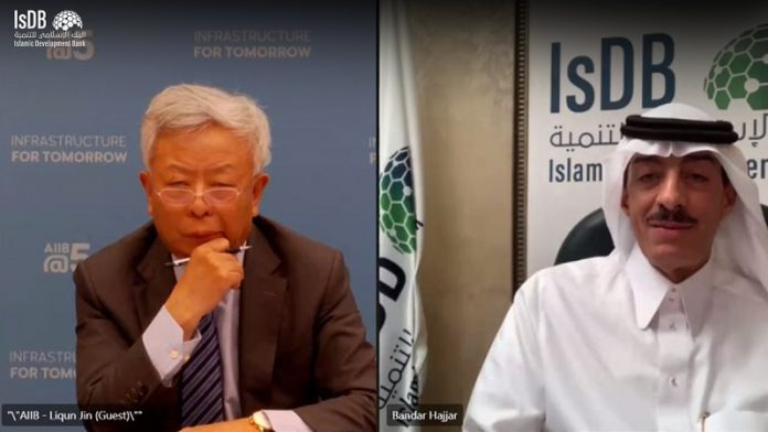 IsDB President holds virtual meeting with Head of Asian Infrastructure Investment Bank