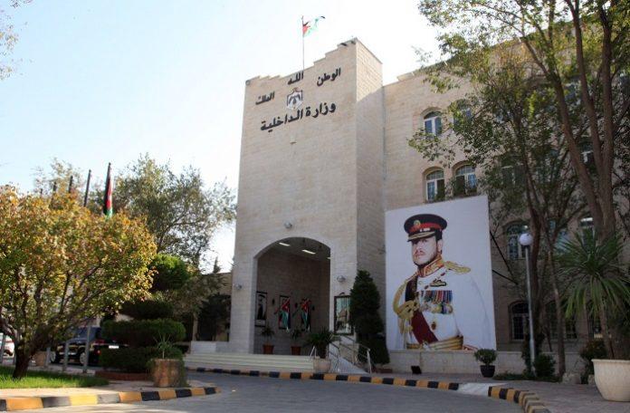 Jordan, EU, UNDP sign agreement to enhance local governance