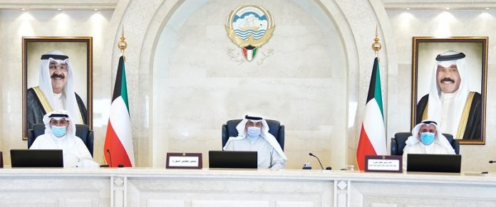 Kuwait announces measures to curb spread of COVID-19
