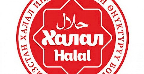 Kyrgyzstan creates Center for Development of Halal Industry
