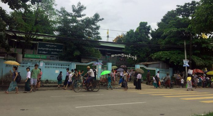 Myanmar violence 'must cease immediately': UN agencies