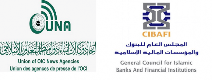 UNA participates in CIBAFI workshop on 'Maqasid Al-Shariah in Islamic Finance'