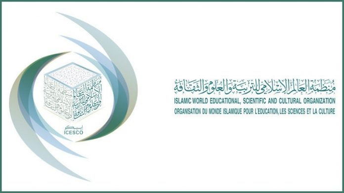 ICESCO reiterates its commitment to preserve Islamic world's educational, scientific and cultural treasures