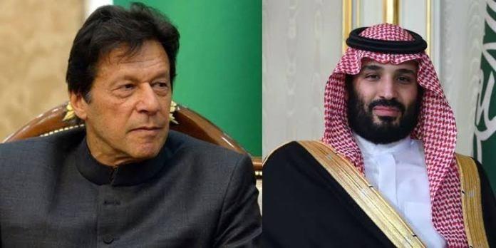 Pakistan's PM to begin Saudi Arabia visit from tomorrow