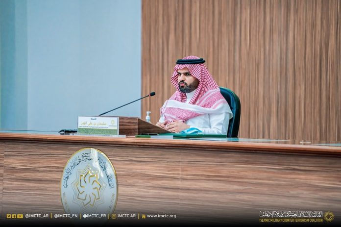IMCTC holds presentation on implementation of UNSC resolutions on counter-terrorism