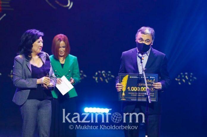 Kazinform named Best News Portal at 2021 URKER Awards