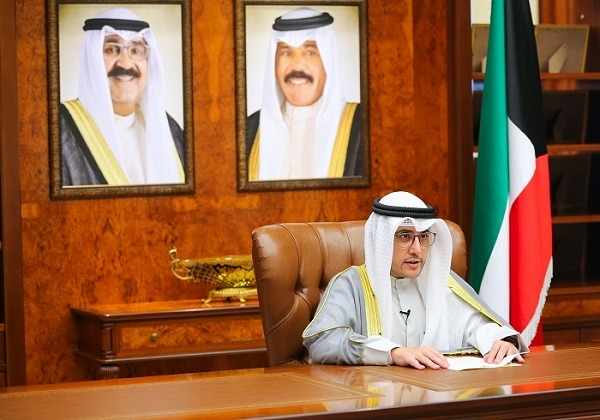 Kuwait pledges $40 million to COVAX vaccine program