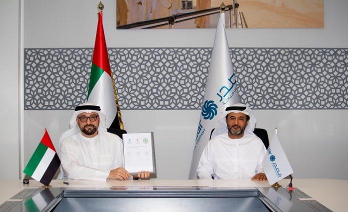 Masdar signs strategic agreement to develop solar projects in Iraq