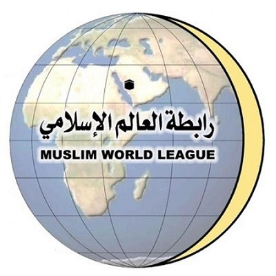 Muslim World League to host 'Declaration of Peace in Afghanistan' conference today